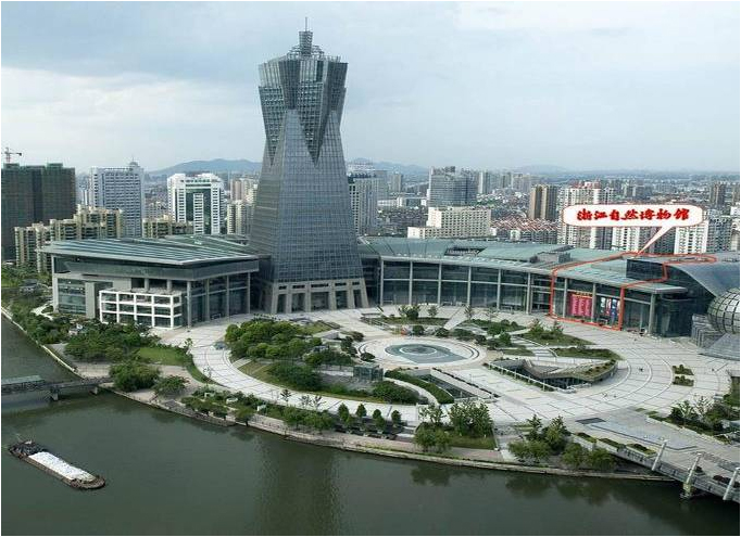 Zhejiang Museum of Natural History