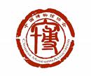 china_symbol